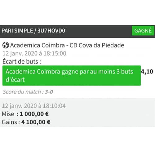 academica-gain-fab10